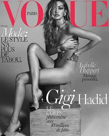 Gigi Hadid is a model that captivates her beauty with her nudity 12 10